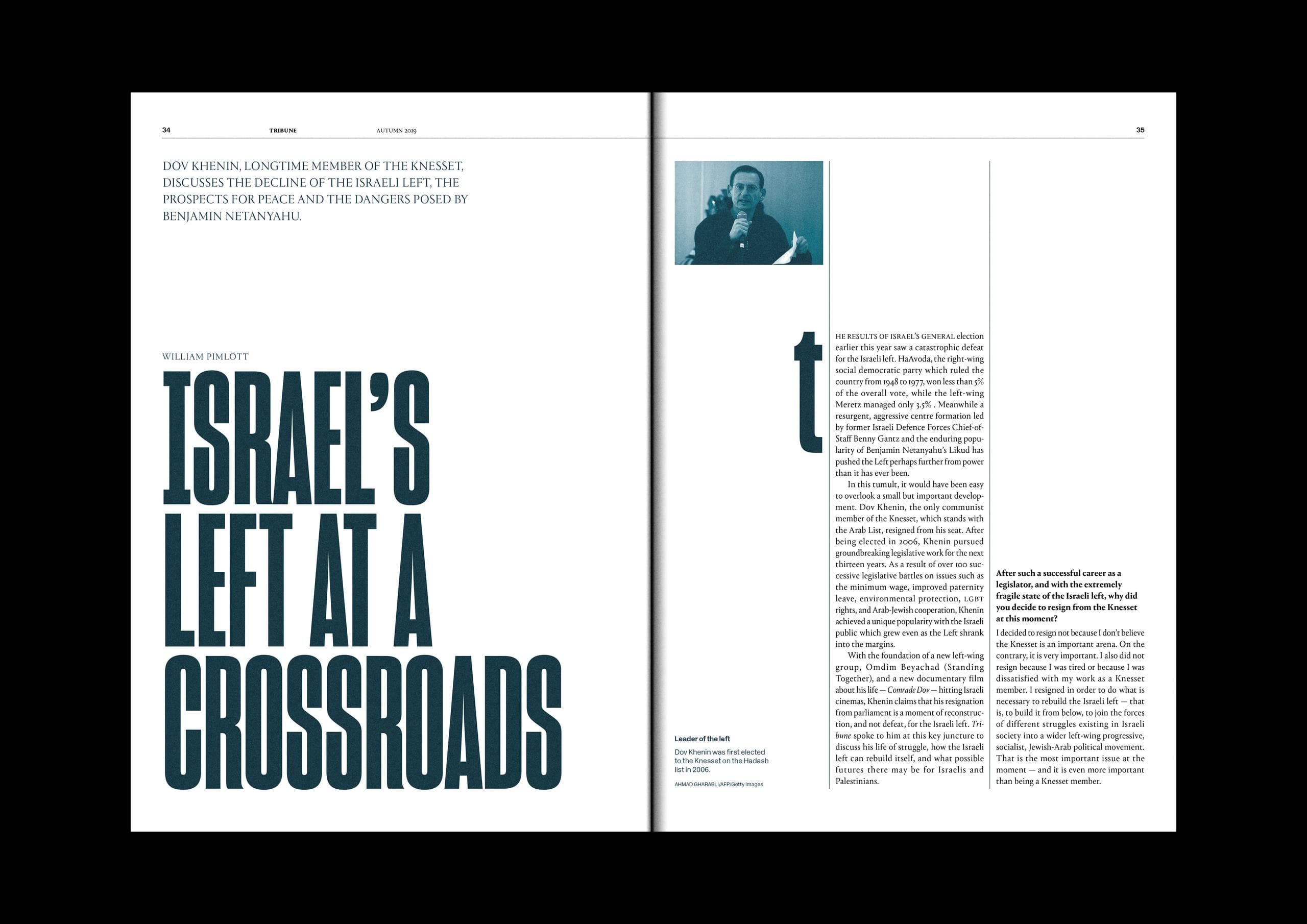Issue 5 Spread